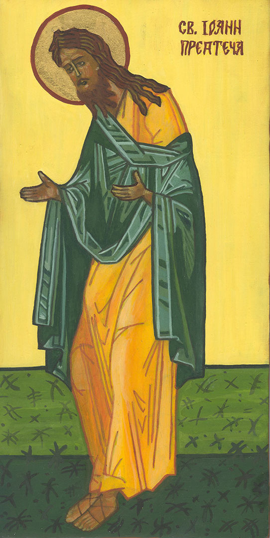 icon of St John the Baptist