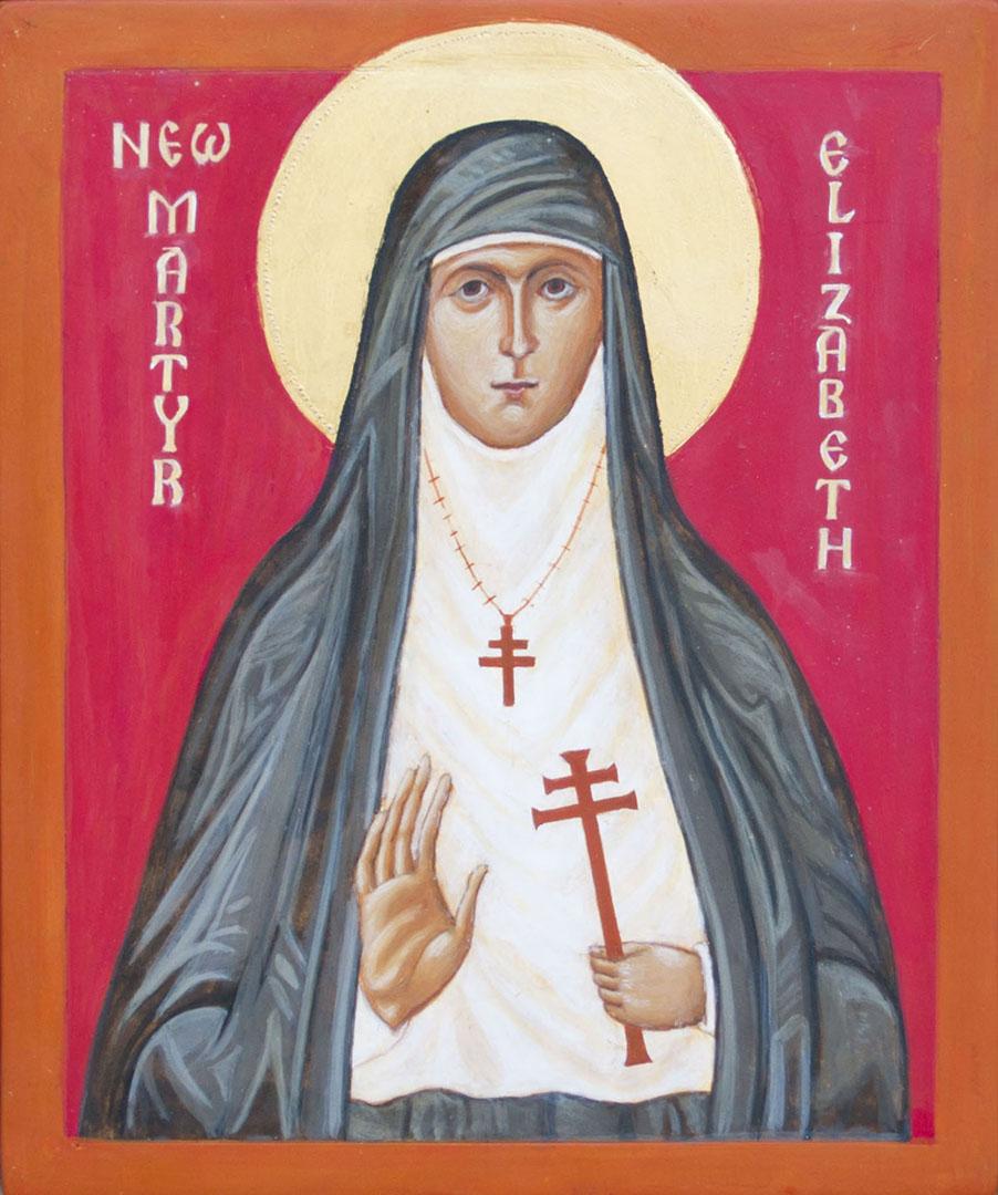 icon of the New Martyr Elizabeth